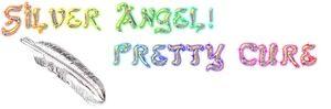 Silver angel logo!