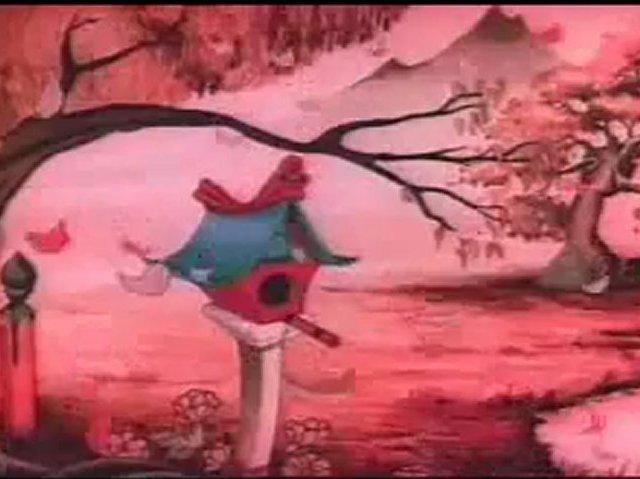 Chinese Nightingale (1935) MGM