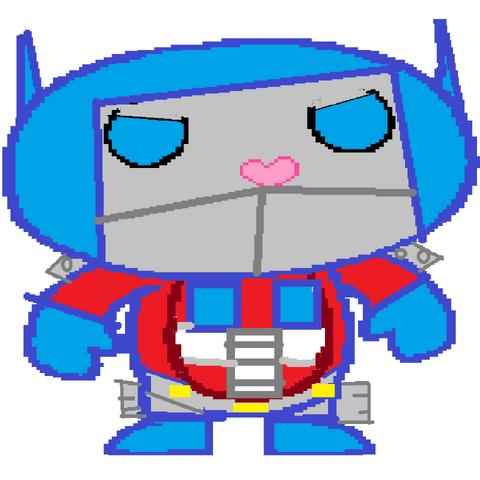 File:Optimus Prime.png
