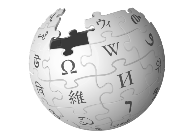 File:Wikipedia-globe.png