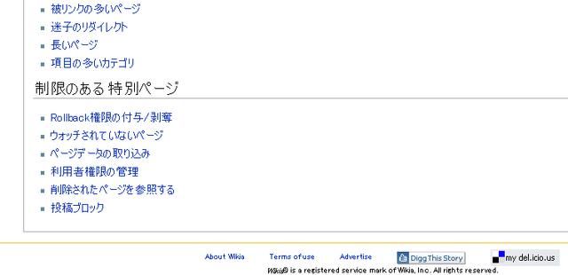 ファイル:Wikiawiki-howcanbc.PNG