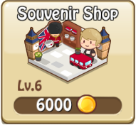 File:Souvenir Shop Avatar.png