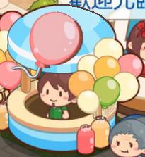 File:Ballon.png