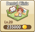 Dental Clinic Avatar
