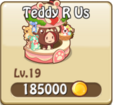 Teddy R Us Avatar