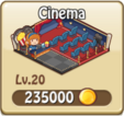 Cinema Avatar