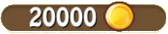 File:20000 Coins.png