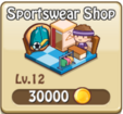 Sportswear Shop Avatar
