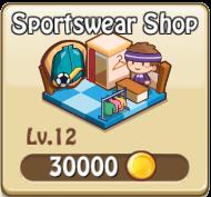 File:Sportswear Shop Avatar.png