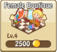 Female Boutique Avatar