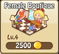 File:Female Boutique Avatar.png