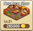 New Year Shop Avatar