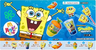2011 McD Japan SpongeBob