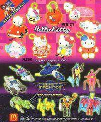 MCD 00 Hello Kitty