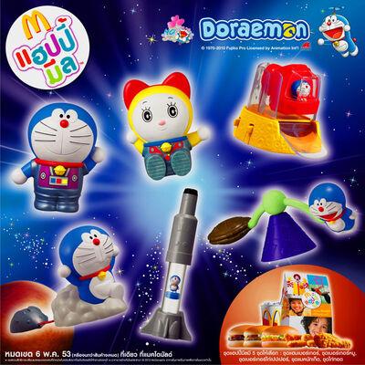 McD Thai Doraemon space