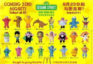 Sesame Street Mini Bean Pals Singapore 1999