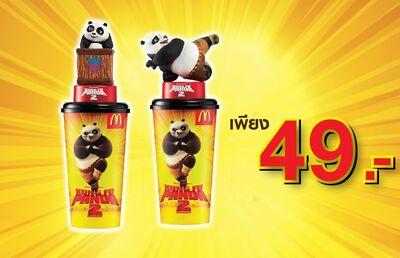 McD Thai Kung Fu Panda cup
