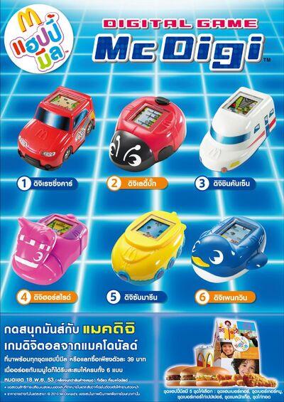 McD Thai McDigi a