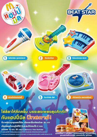 McD Thai Beat Star a