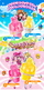 Suite Pretty Cure (McDonald's Japan, 2011)