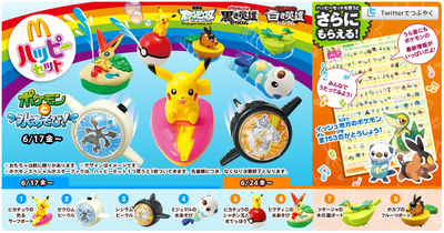 Pokemon Japan 2011