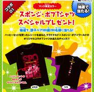 2011 McD Japan SpongeBob shirt