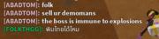 Folk sell ur demomans