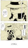 Douteidanshi 14808961 p6