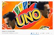69 views nice