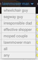 File:Lawnmower.png