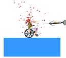 Arrow Gun