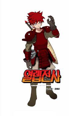 Episode 42 Cover (Korean)