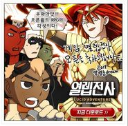 Youngsoon Yang , the creator of the Naver Webtoon series, Denma, put an advert for 'Hardcore Leveling with Naver Webtoon' in his Webtoon.