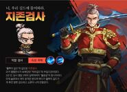 Master Swordsman (Hardcore Leveliing Warrior with Naver Webtoon)