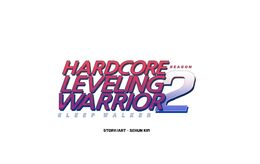 Hardcore Leveling Warrior Season 2 Cover Page (English)