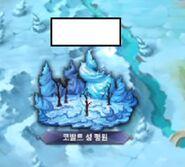 Cobalt Castle Plains in Awakening Hardcore Leveling Warrior with Naver Webtoon