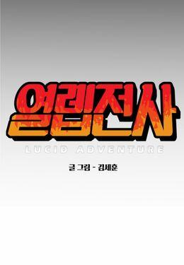 Episode 20 Cover (Korean)