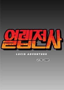 Episode 49 Cover (Korean)