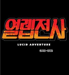 Episode 128 Cover (Korean)