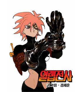 Episode 6 Cover (Korean)