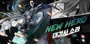 Great Swordsman Sora (Hero Cantale)