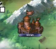 Zara Guild Castle (Hardcore Leveling Warrior with Naver Webtoon)