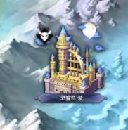 Cobalt Castle (Hardcore Leveling Warrior with Naver Webtoon)
