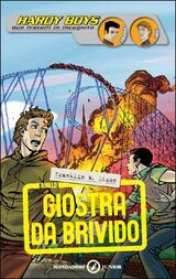 Thrill Ride Italy cover