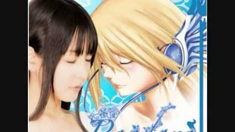 Kanako Kondou - Pandora Tears