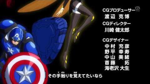 Disk Wars - Avengers - Ending 1
