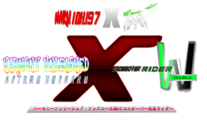 HUABxCRW Logo