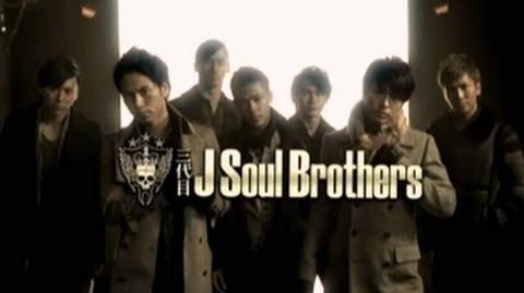 三代目J Soul Brothers On Your Mark ~ヒカリのキセキ~フル ver