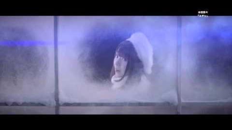水樹奈々『エデン』MUSIC CLIP(Short Ver