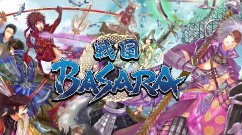【T.M Revolution】- SWORD SUMMIT (Full) - Sengoku Basara Samurai Kings 2 (Opening Song.)